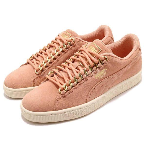 Puma 休閒鞋 Suede Classic x Chain Wns 粉紅 金 麂皮 金標 特殊鍊條設計 女鞋 運動鞋【PUMP306】 36735201
