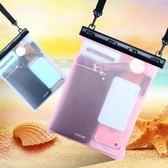 大容量手機防水袋潛水套防水包收納袋沙灘通用游泳漂流裝備證件套   初見居家