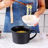 日式泡麵碗帶蓋陶瓷有蓋帶手柄【百搭潮品】