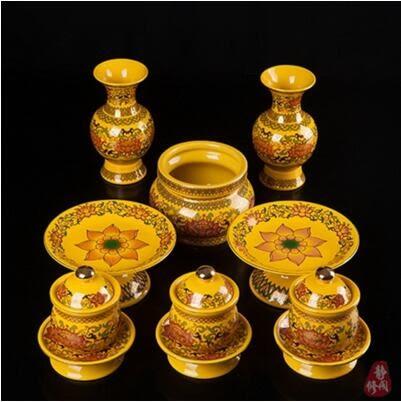 無字陶瓷唐彩黃香爐花瓶果盤供水杯套裝