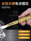高壓洗車水槍搶家用伸縮水管軟管汽車沖水泵套裝澆花噴頭工具【輕派工作室】
