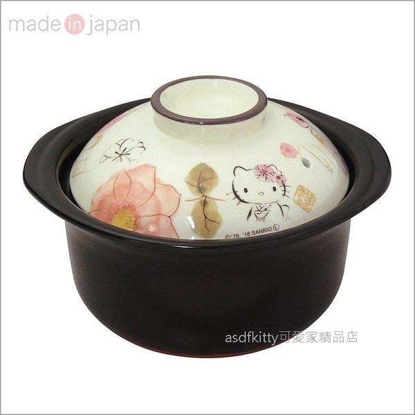asdfkitty可愛家☆KITTY櫻花萬古燒陶瓷 炊飯鍋-2合用/陶鍋/砂鍋-日本製