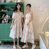 碎花洋裝 夏季2020新款裙子森系閨蜜中長款收腰顯瘦碎花吊帶短袖洋裝女裝 快速出貨