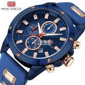 手錶 MINI FOCUS熱賣時尚商務男士手錶三眼計時運動石英錶MF0089G 卡菲婭