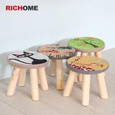【RICHOME】時尚蘑菇圓凳貓咪