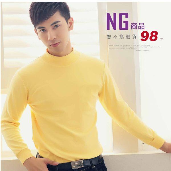 【大盤大】(N9-628) NG無法退換 黃 工作服 保暖衣 輕刷毛 男 女 發熱衣 內搭圓領 套頭 棉衫 高領