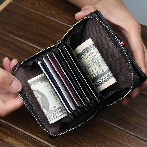 男款錢包 短夾新款男士短款錢包韓版多卡位搭扣錢夾大容量拉鍊零錢包潮流錢夾 快速出貨