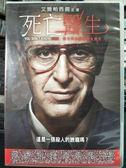 影音專賣店-P02-306-正版DVD-電影【死亡醫生】-艾爾帕西諾 布蘭達瓦卡羅 約翰古德曼