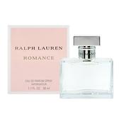 Ralph Lauren 羅曼史女性淡香精 香水 50ml Romance EDP - WBK SHOP