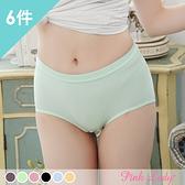 台灣製涼感內褲 奈米透氣網眼布 中低腰抗菌內褲6708(6件組)-Pink Lady