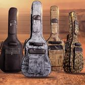 吉他包 吉他包旅行民謠木吉他包41寸雙肩包琴袋加厚加棉保護琴套防水琴包背WD 彩希精品
