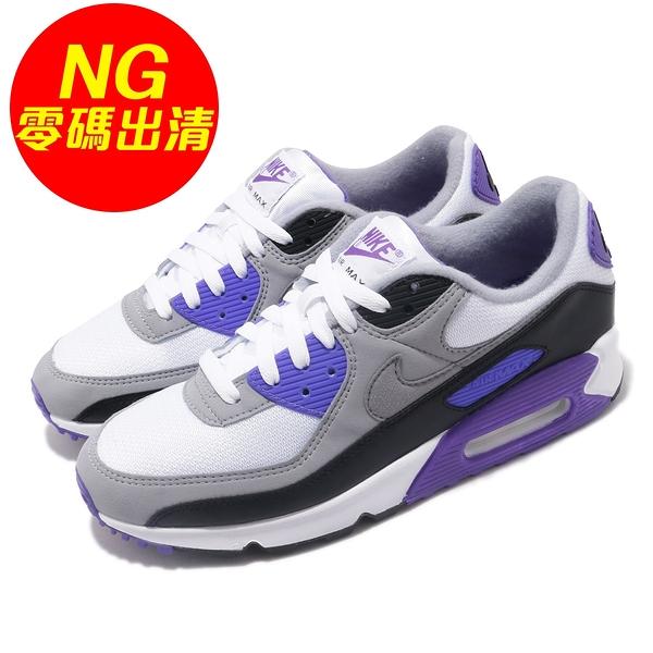 【US9-NG出清】Nike 休閒鞋 Air Max 90 OG Hyper Grape 白 紫 男鞋 左面黃 大小腳左腳9.5 運動鞋【ACS】