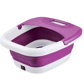 可折疊足浴盆全自動加熱恒溫泡腳桶家用洗腳盆電動按摩足浴器