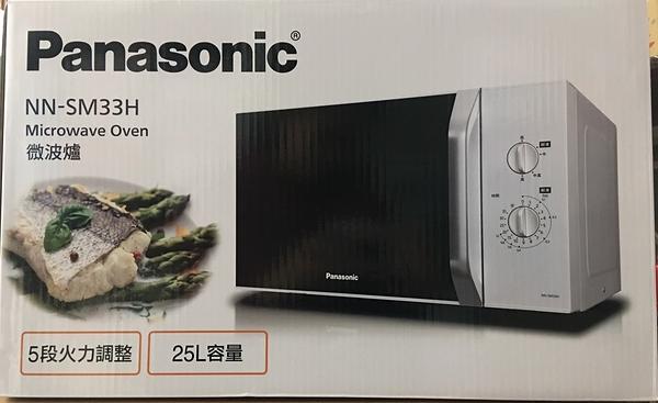 ^聖家^國際牌25L機械式微波爐 NN-SM33H【全館刷卡分期+免運費】