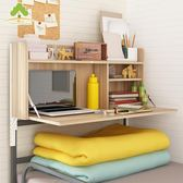 大學生床上電腦書桌懶人宿舍神器學習寫字升降桌上下鋪摺疊小桌子禮物限時八九折