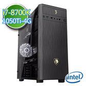 技嘉Z370平台【蒼天巨斧】Intel第八代i7六核 GTX1050Ti-4G獨顯 1TB燒錄電腦
