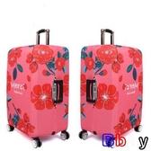 【貝貝】行李箱保護套 耐磨 彈力箱套 行李箱保護套 箱子防塵罩 29-32寸