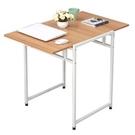 DIY簡易伸縮可折疊餐桌-白色框...