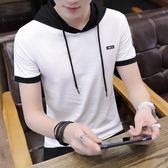 連帽T恤男士短袖t恤2018新款韓版潮流修身學生帶帽半袖青少年連帽連帽T恤 溫暖享家