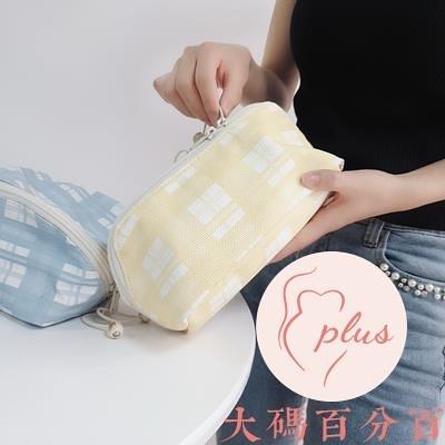 格紋大容量收納包洗漱包PU防水化妝包【大碼百分百】