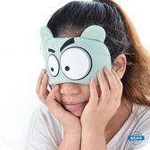 冰絲眼罩冰敷眼罩睡眠帶冰袋卡通遮光透氣可愛男女午休睡覺冷熱敷眼罩