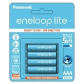 Panasonic 國際牌 eneloop lite 4號4入低自放鎳氫充電電池-藍鑽輕