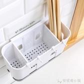筷架子廚房多功能免打孔筷子籠塑膠瀝水家用勺子收納托掛式筷子筒 安妮塔小舖