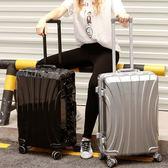 行李箱拉桿箱男女20萬向輪旅行箱24韓版鋁框學生小密碼皮箱子28寸