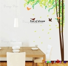 壁貼【橘果設計】夢想樹 DIY組合壁貼 ...