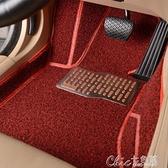 全包圍腳墊專車專用老款地毯腳踏墊汽車內飾用品 【全館免運】