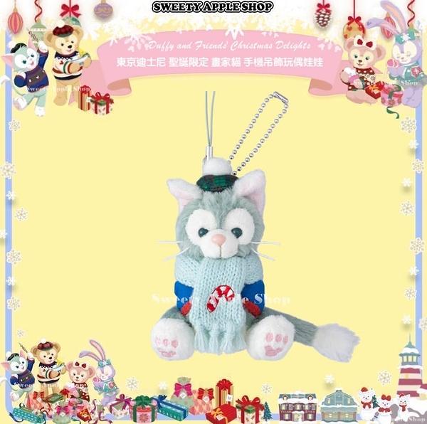 (現貨&樂園實拍圖)東京迪士尼 聖誕限定 Duffy and Friends' Christmas Delights 畫家貓 手機吊飾娃娃