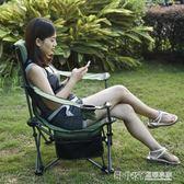 戶外兩用簡易摺疊躺椅便攜式靠背釣魚休閒椅辦公室懶人午休床WD 至簡元素
