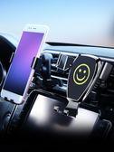 自動手機車載支架重力感應多功能出風口創意卡扣式小汽車導航魔夾【快速出貨八五折鉅惠】