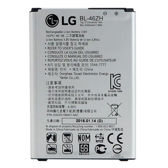 【BL-46ZH】LG K8 K350K 原廠電池/原電/原裝電池 2045mAh