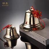 銅風鈴瑞象風水銅鈴鐺純銅風鈴掛飾車鈴掛件大鈴鐺化五黃家居裝飾品