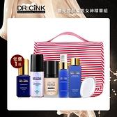 DR.CINK達特聖克 鑽光雪肌柔焦女神精華組【BG Shop】妝前乳+CC霜+精華液