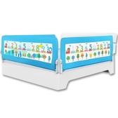 床圍欄寶寶防摔防護欄桿嬰兒童安全床護欄1.8-2米大床邊擋板通用