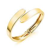 【5折超值價】 最新款經典時尚唯美簡約光面開口造型女款銅鍍18K金手環