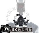 【EC數位】FLH-11 閃光燈轉接燈架燈座 燈架 反射柔光傘 閃光燈 支架雲台 三熱靴座 三傘座