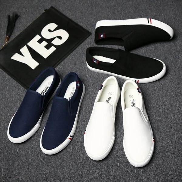 帆布鞋 休閒鞋男鞋一腳蹬鞋懶人帆布鞋老北京小白鞋