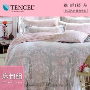 【貝兒居家寢飾生活館】頂級100%天絲床包組(雙人/狄安娜)