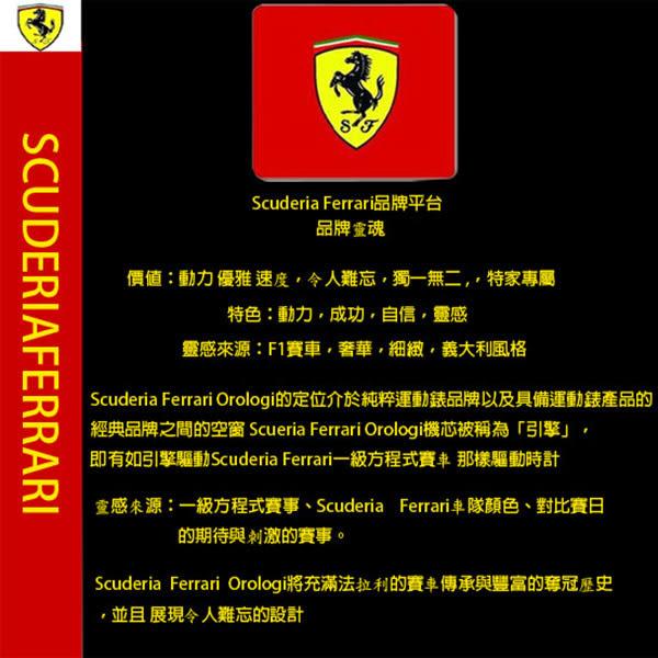 Scuderia Ferrari 法拉利 RedRev 競速手錶-白x黑/44mm 0830300
