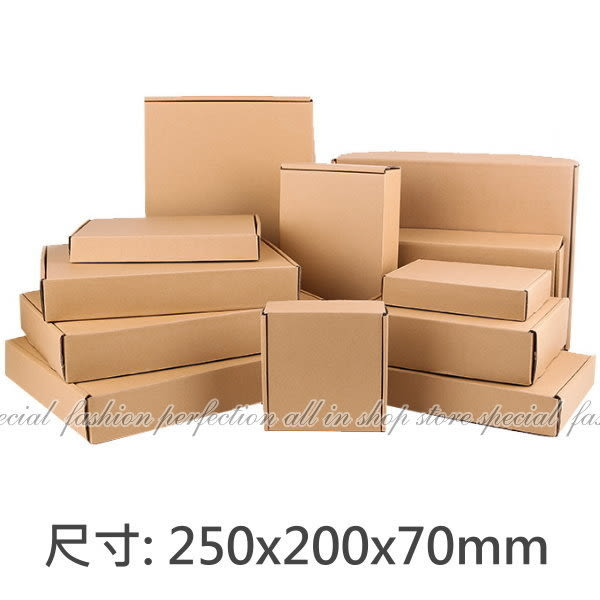 【GV198】三層飛機紙盒T4號25x20x7cm牛皮紙箱 包裝盒 紙盒 瓦楞紙箱★EZGO商城★