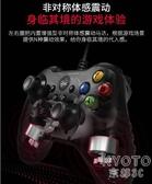 手柄 se2有線版游戲手柄usb電腦PC360家用電視xboxone實況足 京都3CYJT