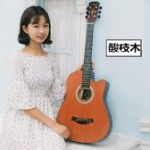 41寸38寸初學者民謠木吉他學生練習青少年入門男女練習新手 潮流衣舍