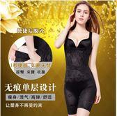 產后女正品收腹束腰燃脂塑身內衣服連體無痕美體塑形瘦身薄款束縛