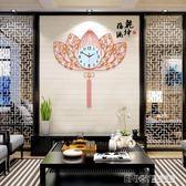 創意中式大氣鐘錶掛鐘客廳中國風現代時鐘時尚藝術個性裝飾靜音大igo 溫暖享家