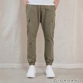 【GIORDANO】 男裝中腰工裝束口褲 - 50 葡萄葉綠