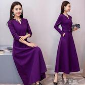 長裙女裝新款韓版長款大擺洋裝長袖氣質打底裙 沸點奇跡