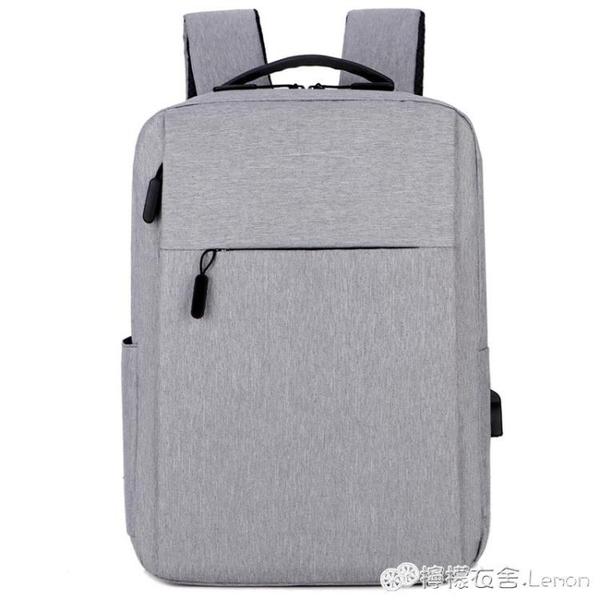 15.6寸筆記本電腦後背包商務男女14寸通勤背包後背旅行包休閒書包